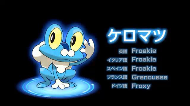 Froakie water