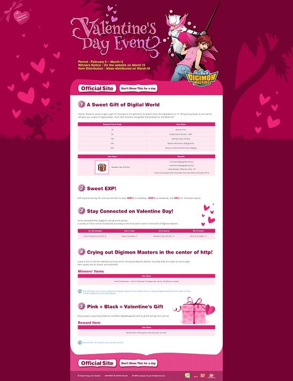 GDM_130125_Valentine_sDay_copy