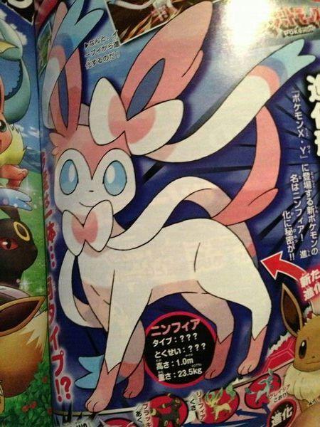 corocoro pokemon x y eev evol