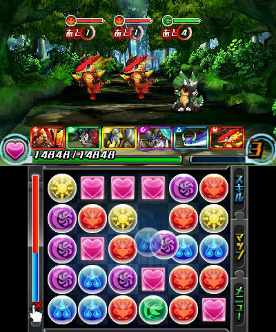 puzzles and dragons z art4