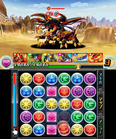 puzzles and dragons z art6
