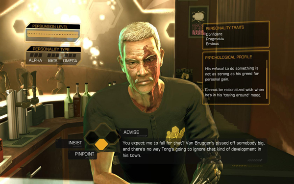 Deus-Ex-Diary-Social-Boss-Battles-and-Trusting-Your-Augmentations-2