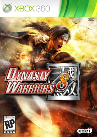 1364996675-dynasty-warriors-8-2