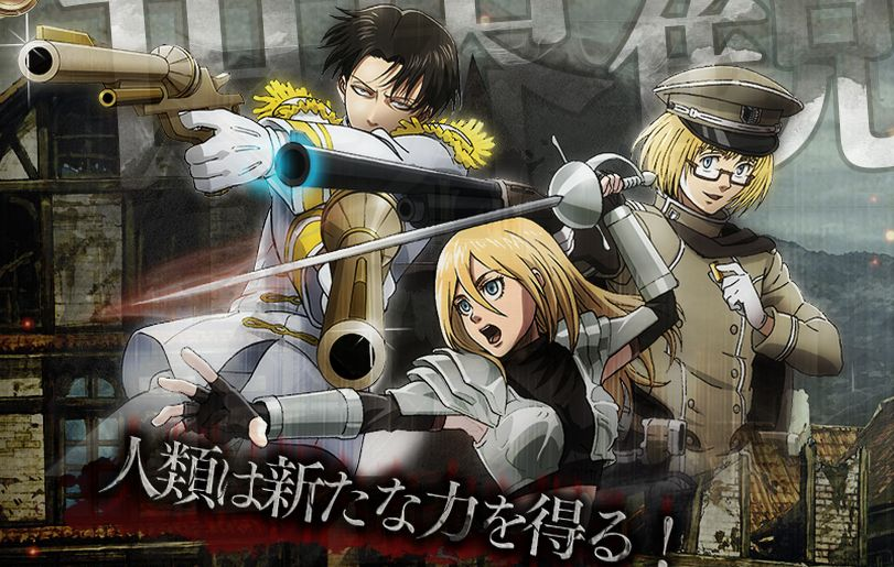 AttackOnTitanOnline3