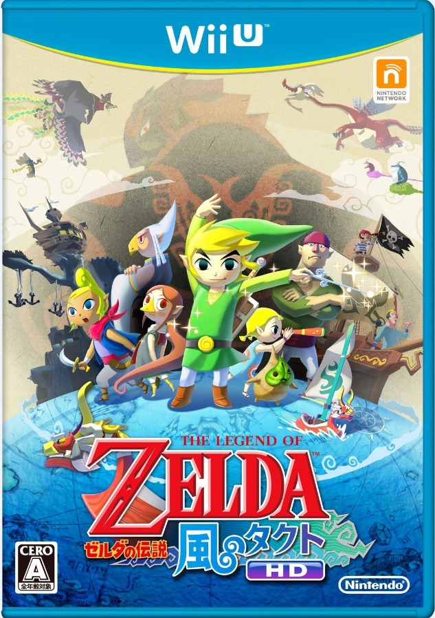 the-legend-of-zelda-wind-waker-hd-BOX-ART1