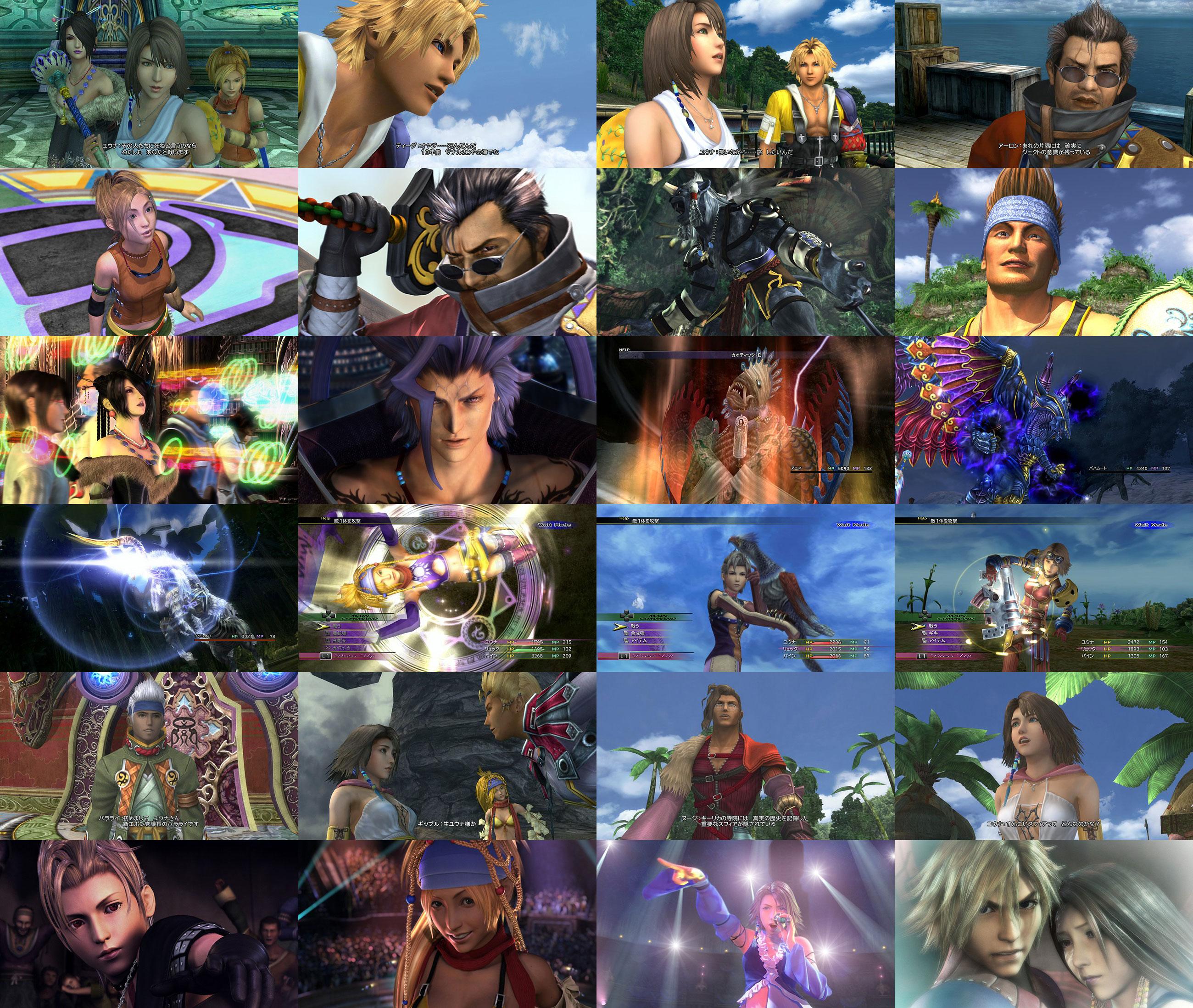 1382893743-final-fantasy-x-x-2-hd-remaster-op