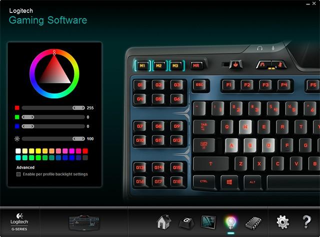 logitech-g510s-gaming-keyboard-lighting-customization