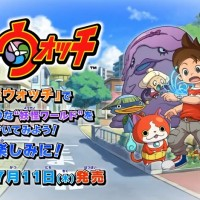 youkai watch logo1