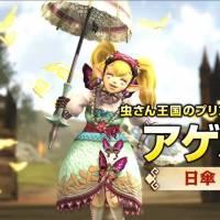 Agitha Hyrule Warriors