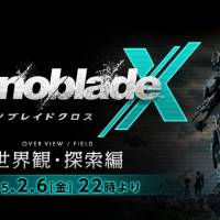 Xenoblade Chronicles X Direct