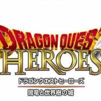 dragon-quest-heroes-logo