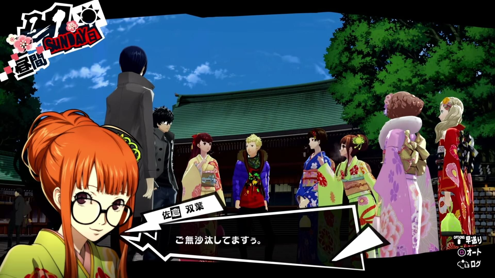 New Persona 5 The Royal Information Revealed By Atlus Vgu